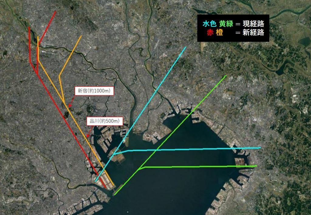 南風時の着陸経路イメージ