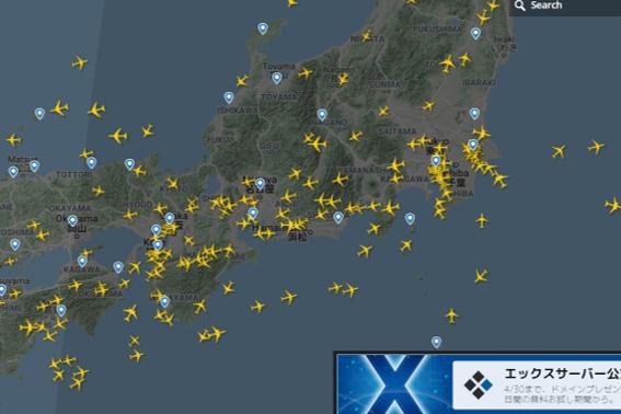 フライトレーダー24の画面例