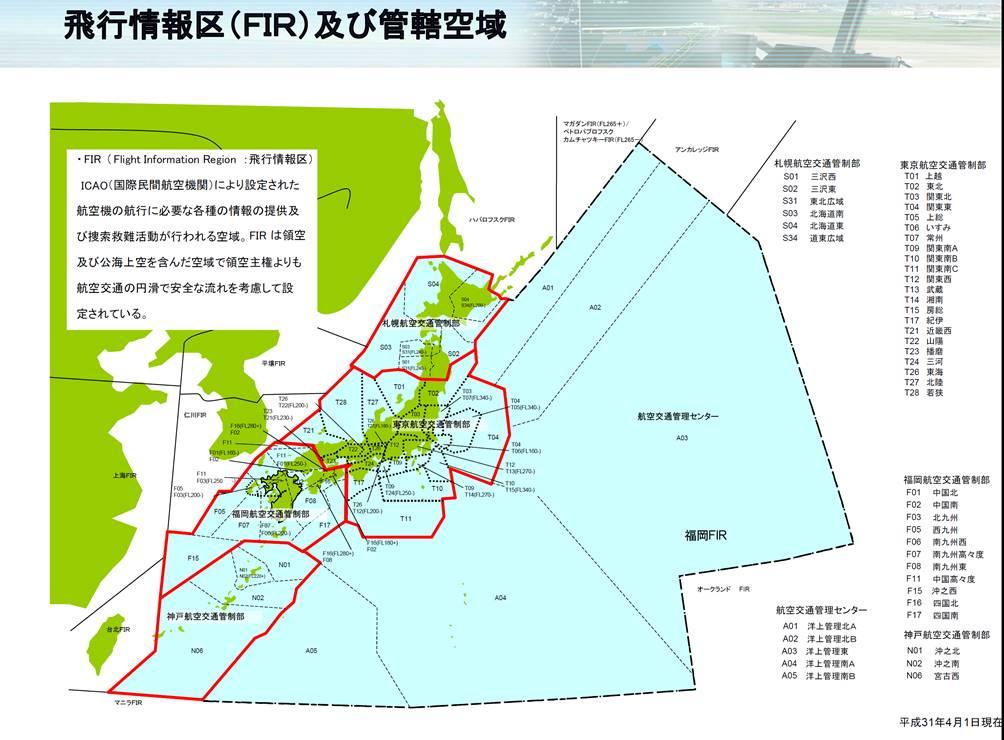 福岡FIRの範囲