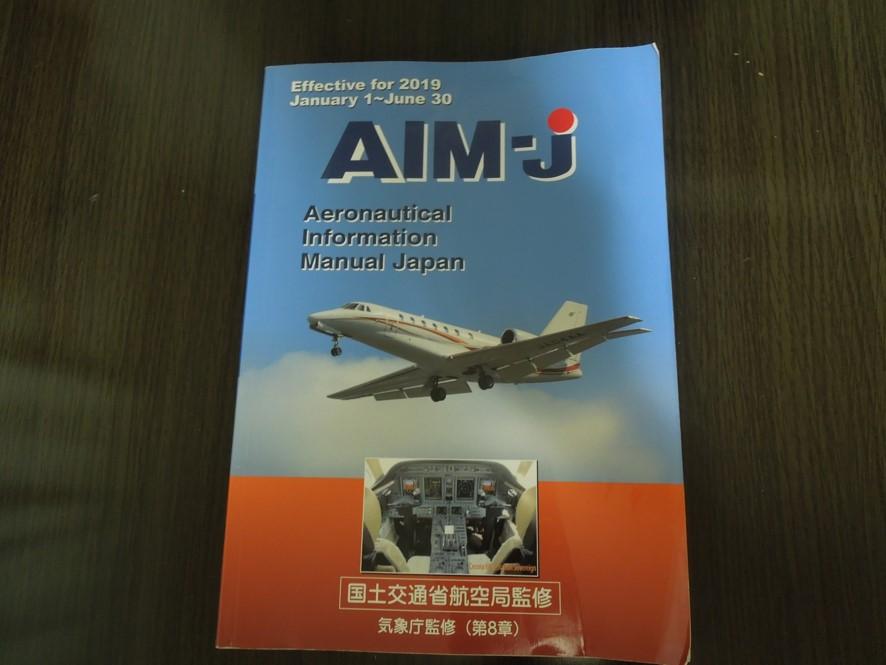 AIM-Jの画像