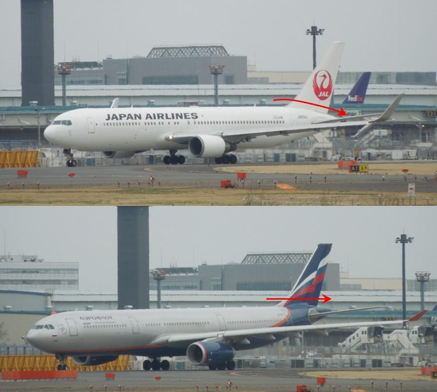 B767とA330の後部胴体形状