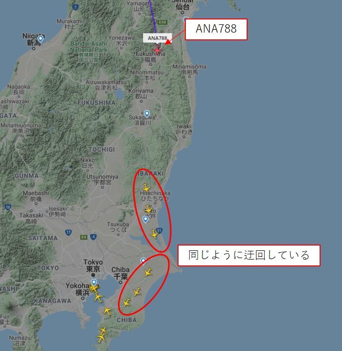 2020年8月23日11時頃の羽田空港周辺の飛行機の様子