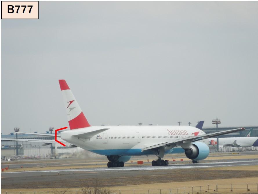 B777の後部胴体形状