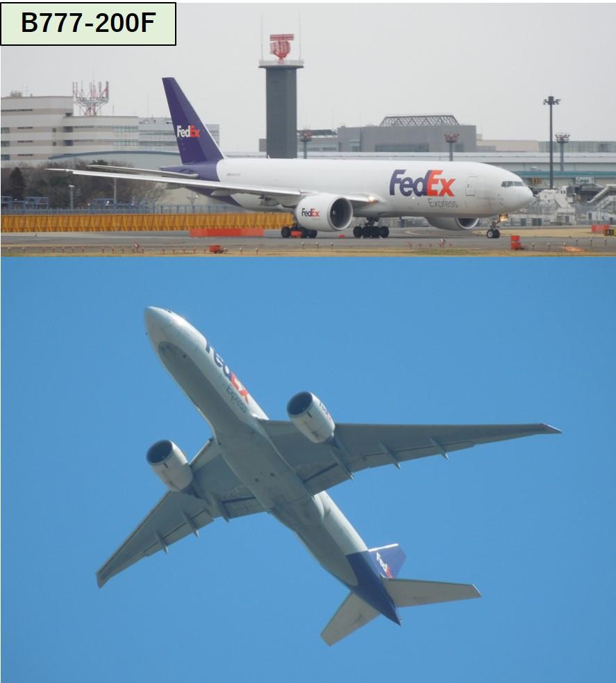 B777-200Fの画像
