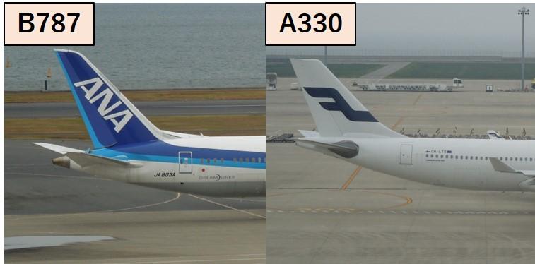 B787とA330の後部胴体形状