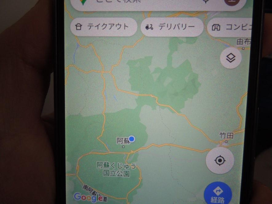 阿蘇山付近でポジションチェック