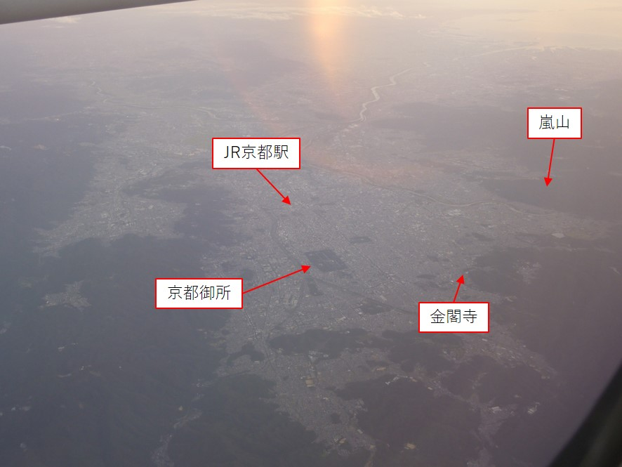 京都上空(ランドマーク説明付き)