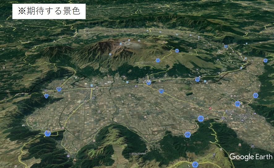 阿蘇山を望む景色のイメージ