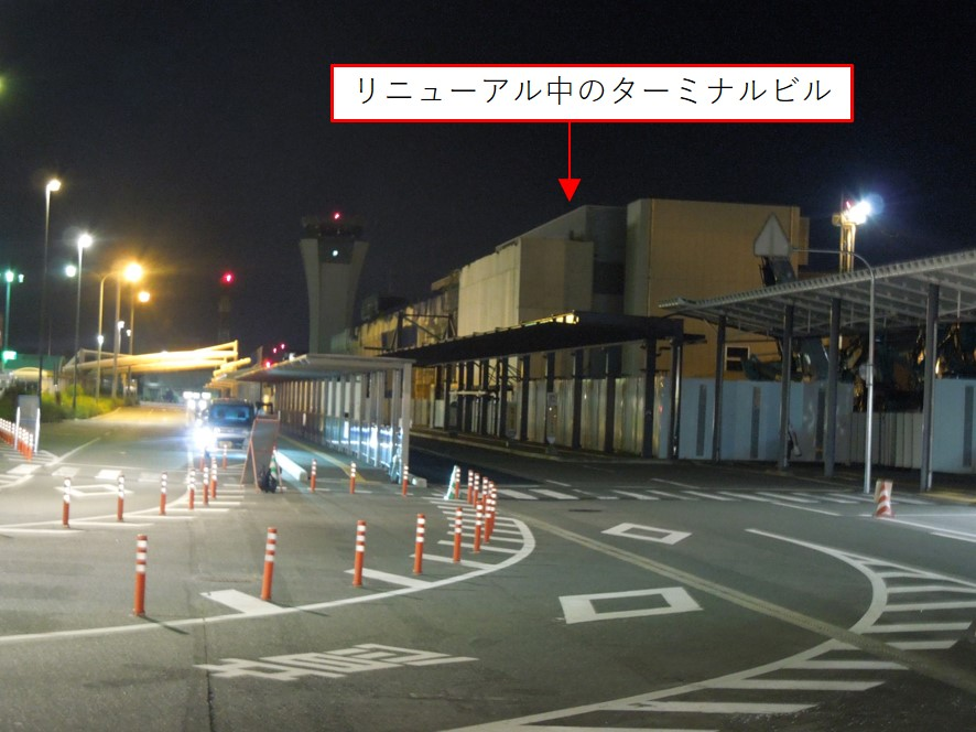リニューアル中の熊本空港ターミナル