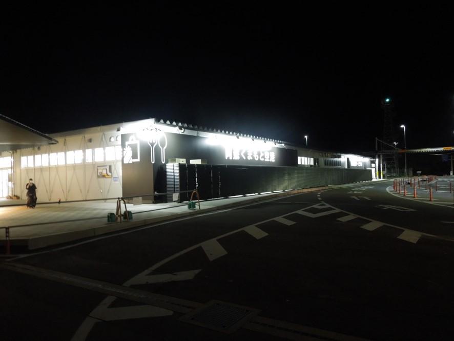 熊本空港の臨時ターミナル
