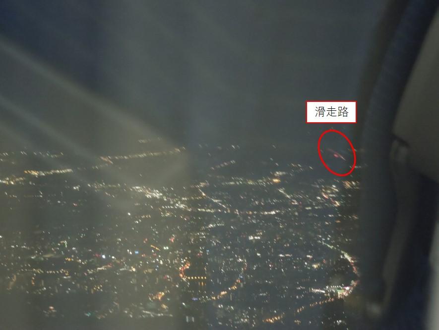 旋回中に見える熊本空港の滑走路