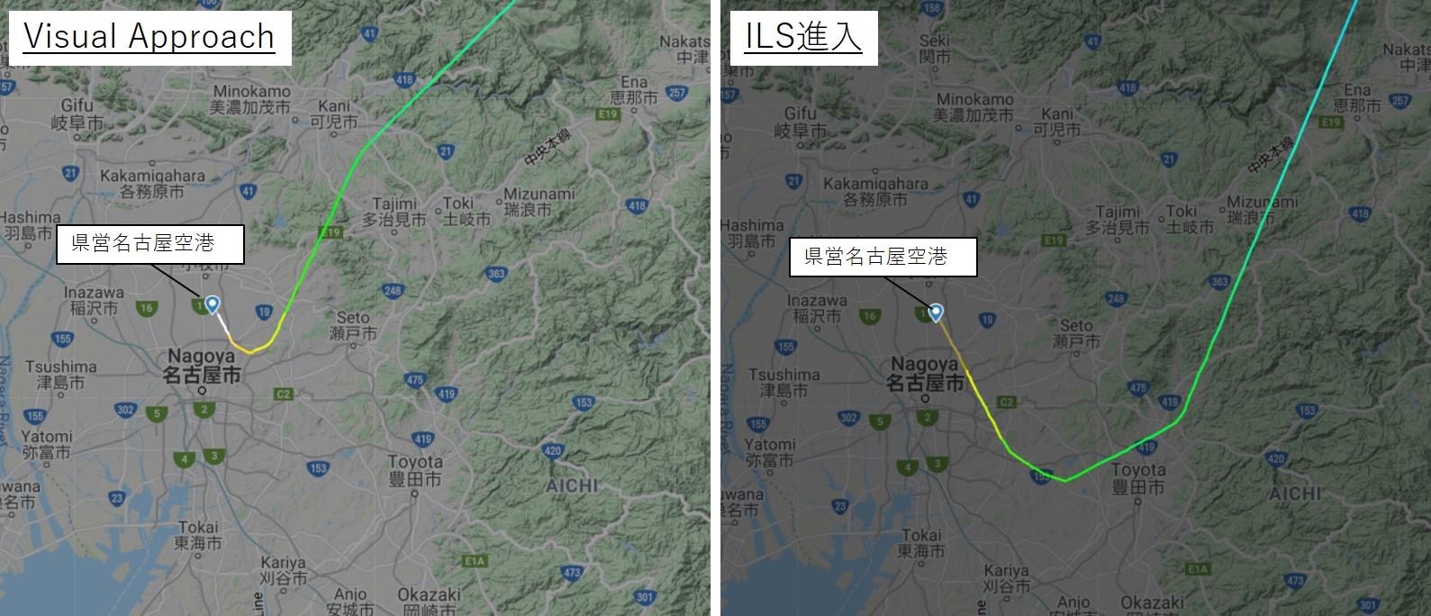 県営名古屋空港のVisual ApproachとILS進入の例