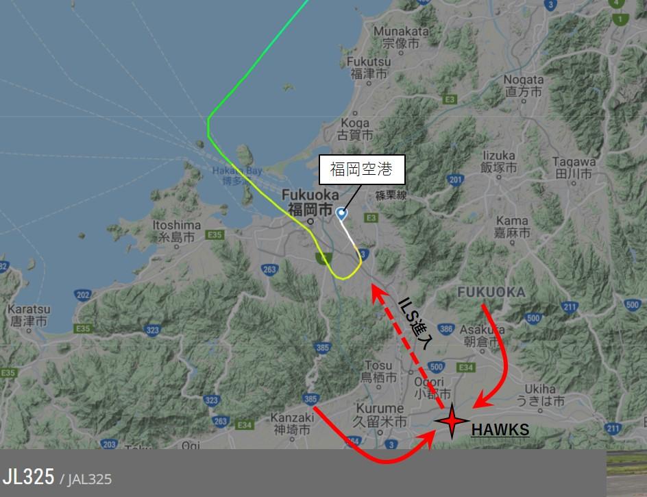 福岡空港Visual ApproachとILS進入の比較