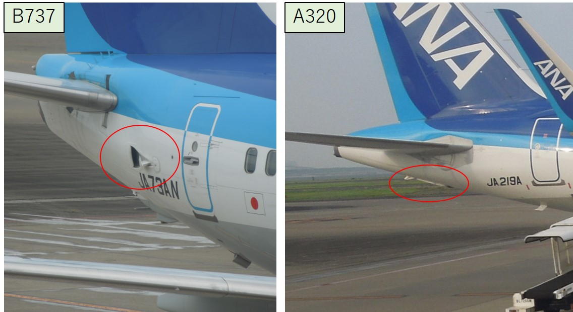 B737とA320の吸気口