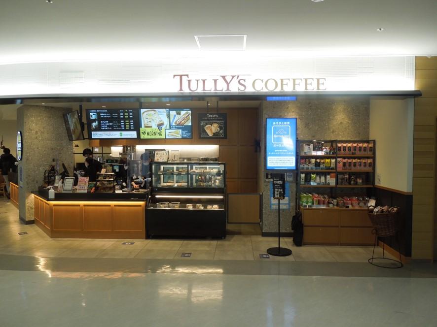 タリーズコーヒーの店舗