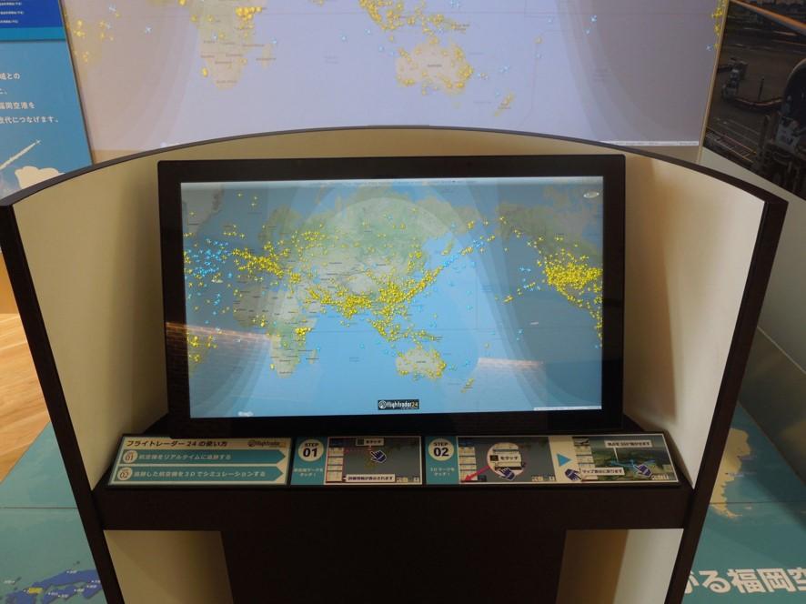 フライトレーダー24の紹介