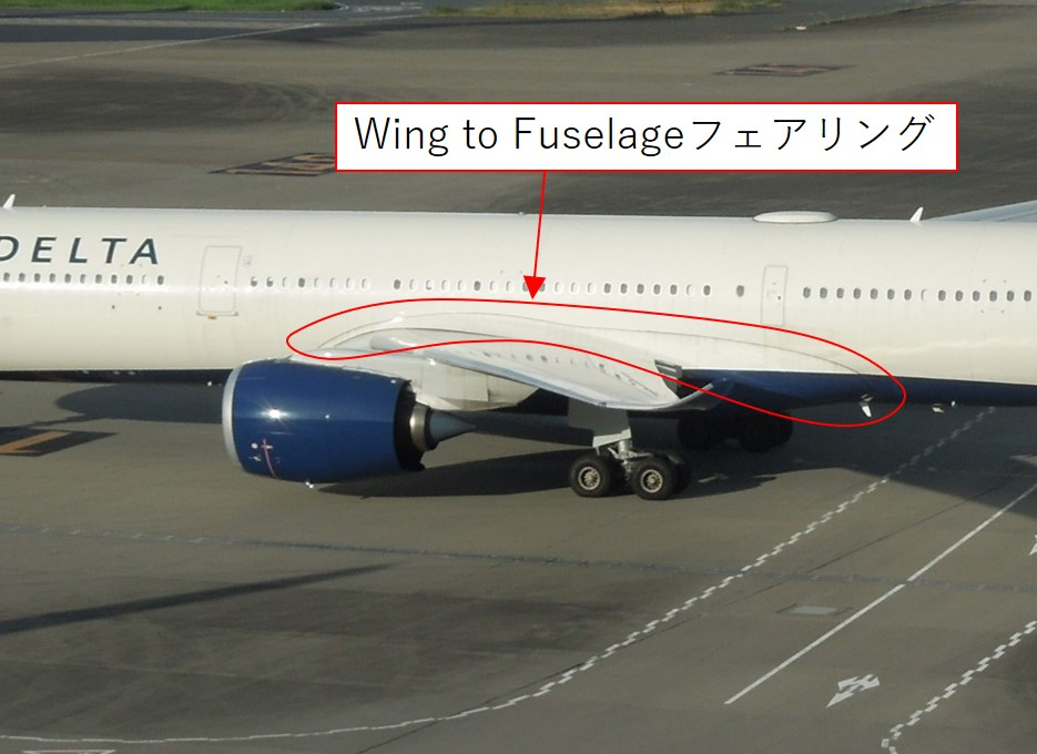 Wing to Fuselageフェアリングの画像
