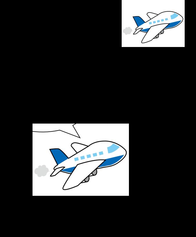 近接する他機に対する警報イメージ